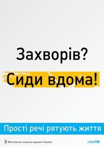 7896524290_018e55484a_b